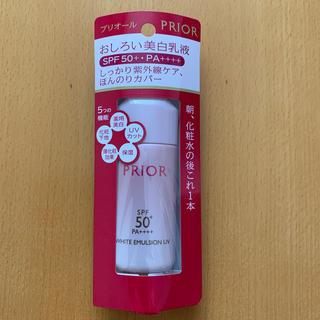 プリオール(PRIOR)の資生堂 プリオール おしろい美白乳液(35ml)(乳液/ミルク)