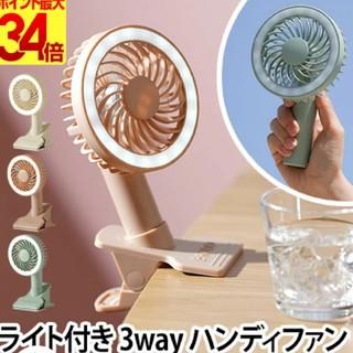 ブルーノ ベビーカー ハンディーファン 扇風機 ベビー (扇風機)