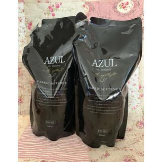 アズールバイマウジー(AZUL by moussy)のアズール柔軟剤(洗剤/柔軟剤)