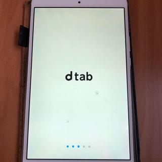 エヌティティドコモ(NTTdocomo)の【ジャンク品】ドコモ dtab d-01J 16G(タブレット)