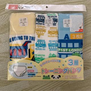 トイトレ♡ トレーニングパンツ3枚組 90  男の子 (トレーニングパンツ)