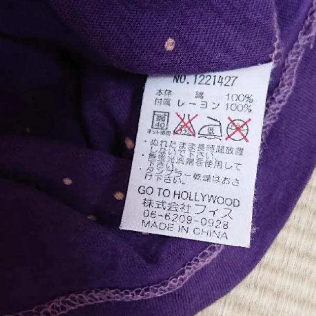 GO TO HOLLYWOOD(ゴートゥーハリウッド)の【夏物sale】ゴートゥーハリウッド☆タンクトップ キッズ/ベビー/マタニティのキッズ服女の子用(90cm~)(Tシャツ/カットソー)の商品写真