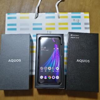 アクオス(AQUOS)のアクオス zero2 本体 sim解除済 ソフトバンク シャープ 906sh(スマートフォン本体)