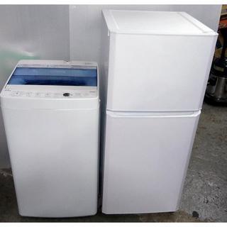 Haier - 生活家電セット 冷蔵庫 洗濯機 スリム シンプルデザイン