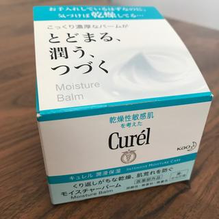 キュレル(Curel)の【専用ページ】キュレル モイスチャーバーム ジャー(70g)(ボディクリーム)