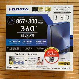 アイオーデータ(IODATA)のI・O DATA WN-AX1167GR2 Wi-Fiルーター 新品未開封(PC周辺機器)