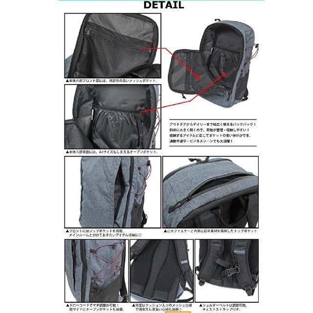 Columbia(コロンビア)のコロンビア バックパック メンズのバッグ(バッグパック/リュック)の商品写真