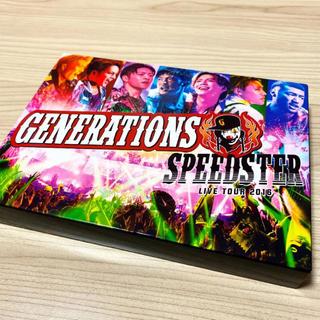 ジェネレーションズ(GENERATIONS)のGENERATIONS SPEEDSTER LIVE TOUR 2016(ミュージック)