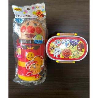 アンパンマン(アンパンマン)の【値下げ】アンパンマン 水筒 弁当箱 セット(弁当用品)