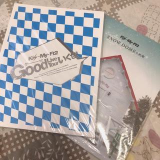 キスマイフットツー(Kis-My-Ft2)のKis-My-Ft2パンフレット2冊(男性アイドル)