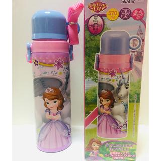 Disney - ちいさなプリンセスソフィア 水筒 570㎖ 保温・保冷 超軽量 ステンレスボトル