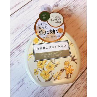 マーキュリーデュオ(MERCURYDUO)のMERCURYDUO マーキュリーデュオ フレグランスボディミスト EMODA(香水(女性用))