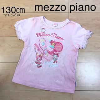 メゾピアノ(mezzo piano)のメゾピアノ   可愛いピンク色半袖Tシャツ(その他)