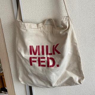 ミルクフェド(MILKFED.)のmilkfed トートバック(トートバッグ)