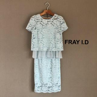 フレイアイディー(FRAY I.D)のFRAY I.D レースドレス3点セット(ミディアムドレス)