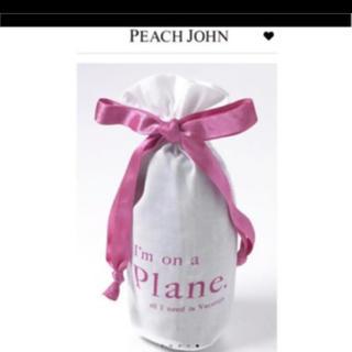 ピーチジョン(PEACH JOHN)のピーチ・ジョン トラベルポーチ、ギフト袋 リボン付き(ショップ袋)