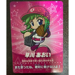 コナミ(KONAMI)のヨッシー様専用 早川あおい amiiboカード1枚(カード)