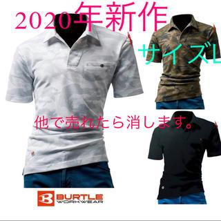 バートル(BURTLE)のバートル新作 ポロシャツ 新品未使用(その他)
