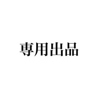 ティファニー(Tiffany & Co.)のJJ様ヘ(その他)