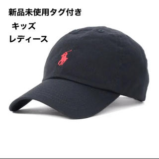 ポロラルフローレン(POLO RALPH LAUREN)の★完売品 ラルフローレン ロゴ キャップ 帽子(キャップ)