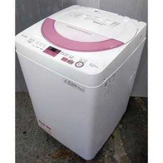 SHARP - 全自動洗濯機 6kg カビない穴無しドラム 倍速コース 風乾燥 シャープ