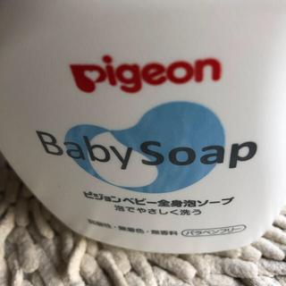 【あかり様専用】PIGEON  全身用ベビー泡ソープ 500ml(その他)