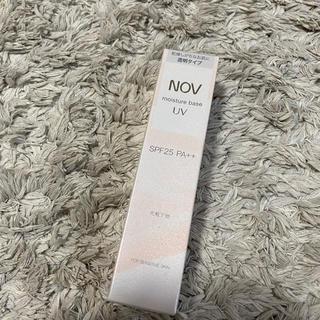 ノブ(NOV)のNOV モイスチュアベース UV 化粧下地クリームタイプ(化粧下地)