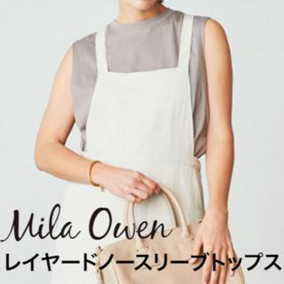 ミラオーウェン(Mila Owen)のMila Owen ミラオーウェン レイヤードノースリーブトップス サイズ0(Tシャツ(半袖/袖なし))