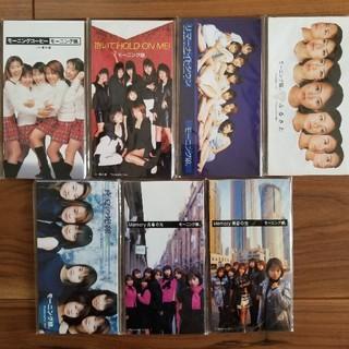 モーニングムスメ(モーニング娘。)のモーニング娘 7枚セット 8cm CD(ポップス/ロック(邦楽))