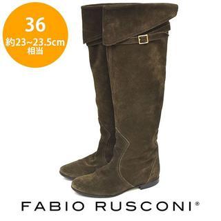 ファビオルスコーニ(FABIO RUSCONI)のファビオルスコーニ スエード ロングブーツ 36(約23-23.5cm)(ブーツ)
