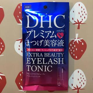 ディーエイチシー(DHC)のDHC エクストラビューティ アイラッシュトニック まつげ美容液(まつ毛美容液)