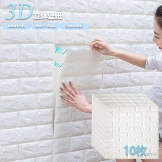 10枚★3D壁紙 レンガ ウォールステッカー 3mm クッションシート DIY(その他)