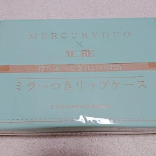 マーキュリーデュオ(MERCURYDUO)の《新品未開封品》MORE 10月号 付録(ファッション)