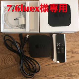 アップル(Apple)のアップル APPLE Apple TV 4K 64GB HDMIケーブル おまけ(その他)