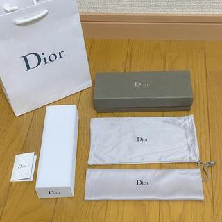 ディオール(Dior)のDior メガネケース(サングラス/メガネ)