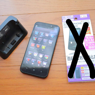 アクオス(AQUOS)の【週末値下】au SHL22 AQUOS PHONE microSD8GBオマケ(スマートフォン本体)