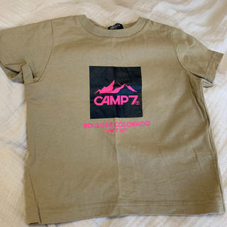 Right-on - ティシャツ  CAMP7