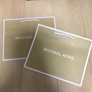 マイケルコース(Michael Kors)のマイケルコース ショップ袋 2枚セット(ショップ袋)