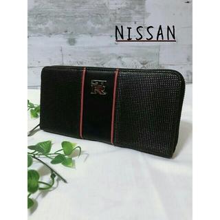 ニッサン(日産)の【新品未使用】日産  NISSAN スカイライン  GT-R  長財布(長財布)