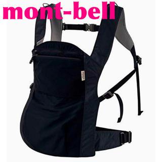 モンベル(mont bell)の★ mont-bell 抱っこ紐 美品(抱っこひも/おんぶひも)