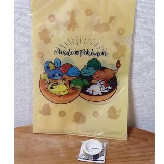 ミスタードーナツ 福袋 クリアファイル・マスキングテープ(テープ/マスキングテープ)