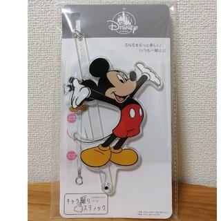 ディズニー(Disney)のキャラ撮りスティック ミッキーマウス(キャラクターグッズ)