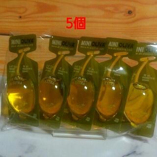 コストコ(コストコ)のコストコ オリーブオイル お試し5個(調味料)