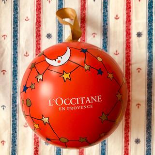 ロクシタン(L'OCCITANE)の【ロクシタン】空き缶 球体(小物入れ)