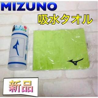 ミズノ(MIZUNO)のMIZUNO ミズノ 水泳 セームタオル ライトグリーン(マリン/スイミング)