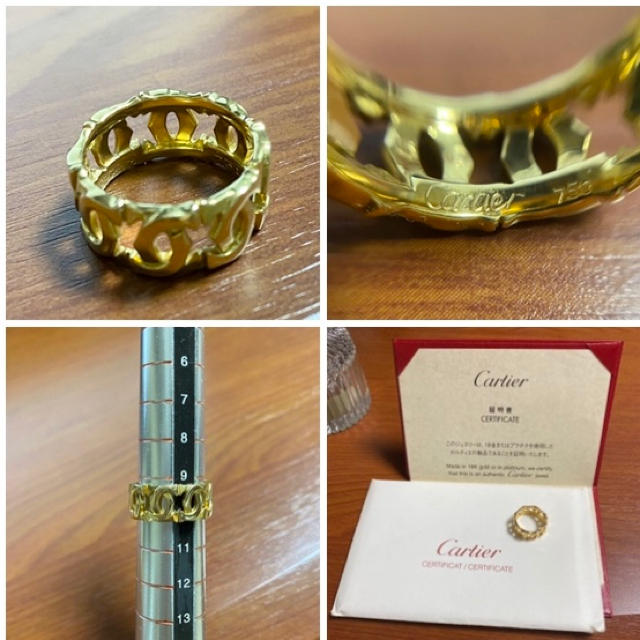 Cartier(カルティエ)の カルティエ アントルラセ リング K18YG Cartier レディースのアクセサリー(リング(指輪))の商品写真