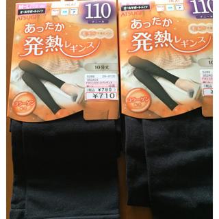 アツギ(Atsugi)の新品 未使用 M~Lサイズ アツギ 発熱レギンス 10分丈 2足 定価1560円(レギンス/スパッツ)