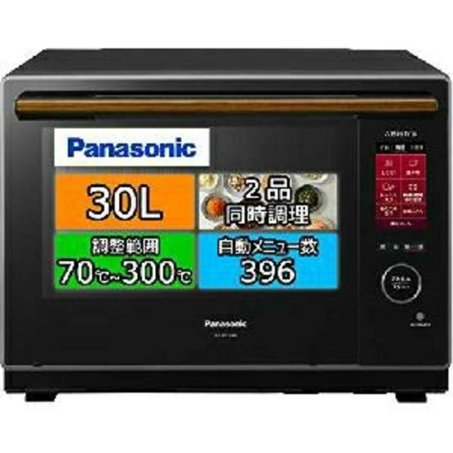 Panasonic(パナソニック)のパナソニック NE-MS267-K(ブラック) エレック オーブンレンジ 26L スマホ/家電/カメラの調理家電(電子レンジ)の商品写真