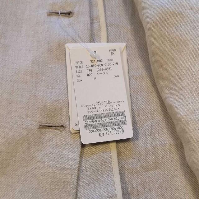 IENA(イエナ)のIENA フレンチリネンツイルWブレストジャケット レディースのジャケット/アウター(ノーカラージャケット)の商品写真