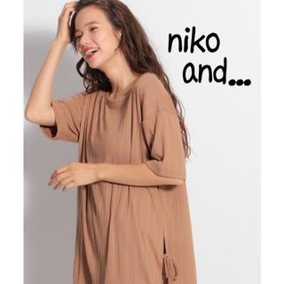 ニコアンド(niko and...)の新品 niko and... テレコカットソー(カットソー(半袖/袖なし))